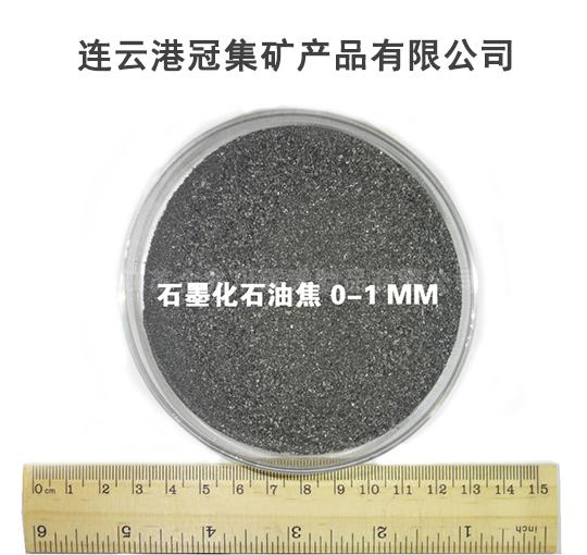 Application of graphitized petroleum coke