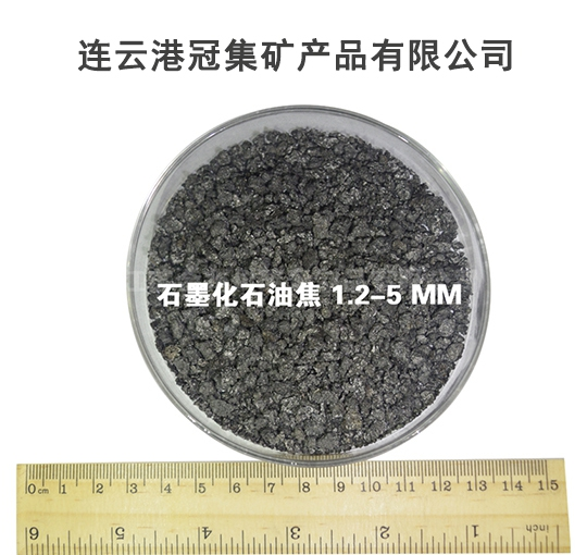 Graphitized petroleum coke manufacturer