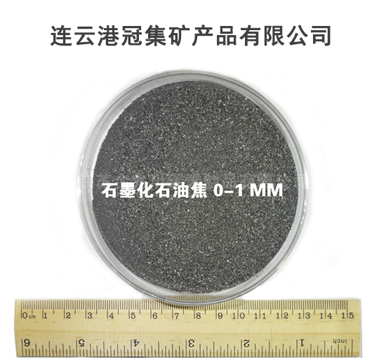 Application of graphitized petroleum coke
