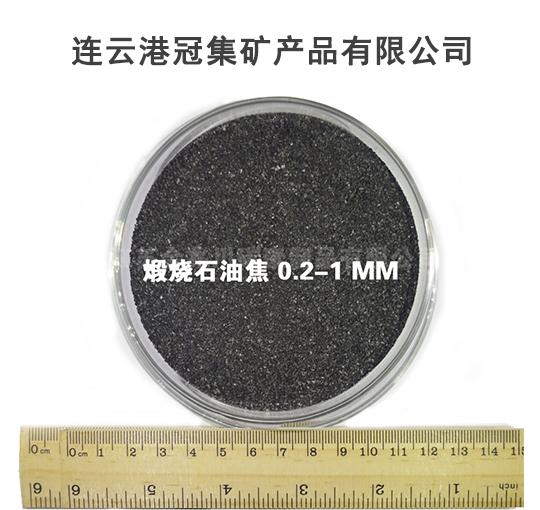 Ductile iron