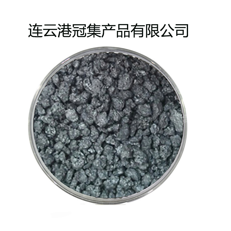 Carburizing agent